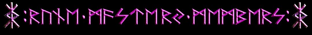 28 Days to Rune Mastery Header